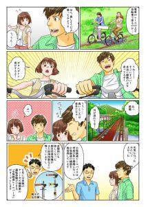 レールバイク _002