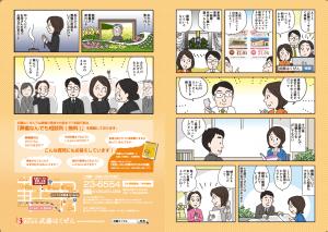 スクリーンショット 2014-06-11 21.32.36