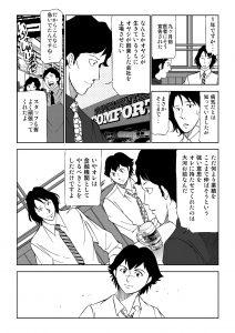 簿記4話0015